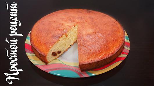 Рецепты вкусных и простых пирогов в домашних условиях