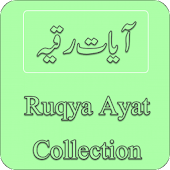 Ruqya Ayat Collection (آیات رقیہ) APK for Ubuntu