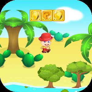 Cover art Super Jungle World of Mario