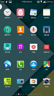 KitKat launcher plus - screenshot
