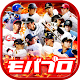 Professional baseball game Mobapuro 2015 registration free card games