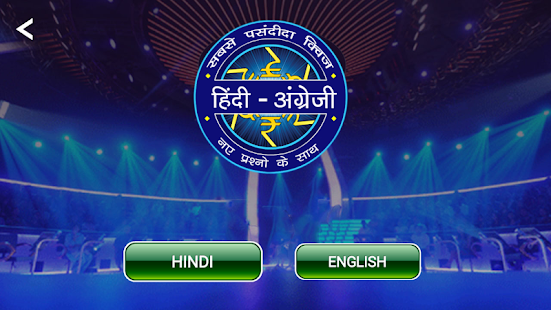 Free GK in English and Hindi APK for Windows 8