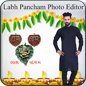 Download Labh Pacham Photo Editor For PC Windows and Mac