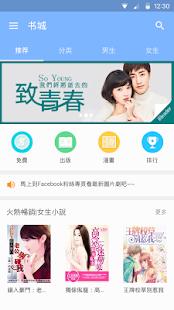 Free Download iReader APK for Samsung