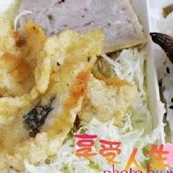 彩虹日本料理