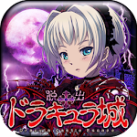 Escape Game Dracula Castle 1.0.0 Apk
