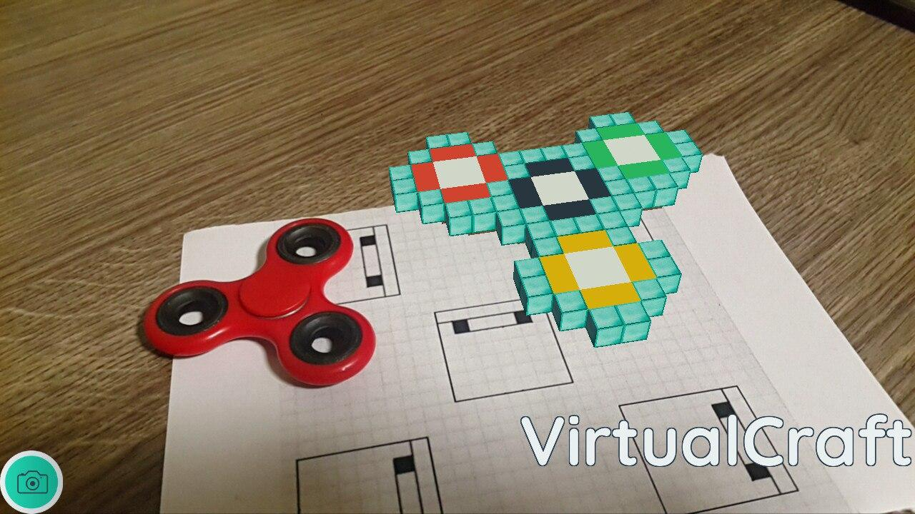 VirtualCraft Screenshot 1
