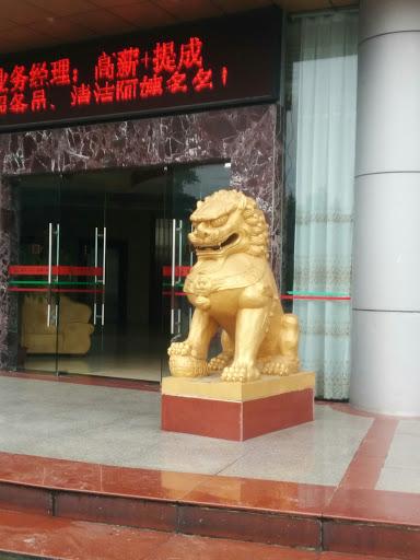 江湾酒店金狮子