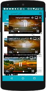 App Vago Tube Popup Player APK for Windows Phone