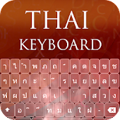 Download Full Thai Keyboard 1.0.2 APK