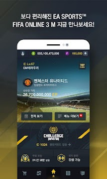 FIFA ONLINE 3 M By EA SPORTS™ APK screenshot thumbnail 1