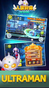 App Ultimate Ultraman nexus tips APK for Kindle