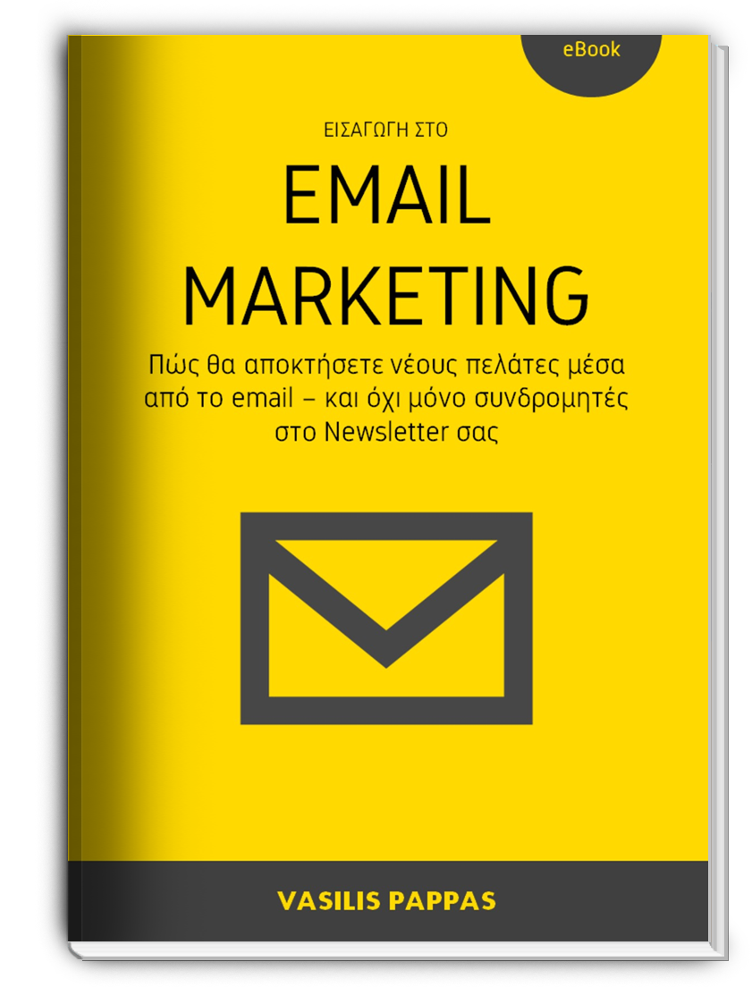 ebook-email-marketing
