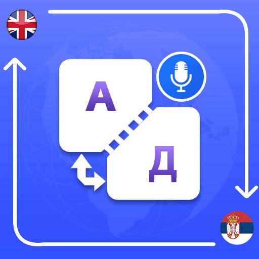Android aplikacija Serbian Translator, Translate All Language Free na Android Srbija
