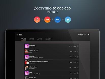 edjing PRO – DJ-микшер Screenshot