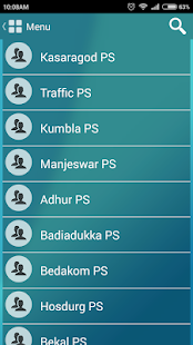 Kanhangad - screenshot