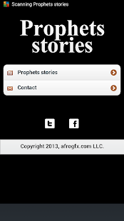 Prophets stories - screenshot