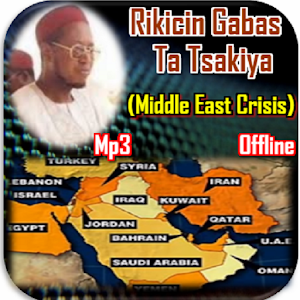 Download Sheikh Jafar Mahmud Adam Rikicin Gabas for Windows Phone