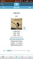 Screenshot of 赞美诗网客户端(赞!)