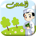 Learn Quran for kids - Hifd APK for Bluestacks