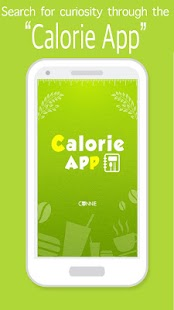 Food Calorie Calculator for pc