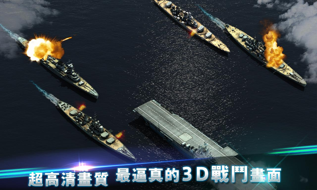 Warship Saga Screenshot 1