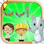 App المعلم و الطفل العبقرى APK for Windows Phone