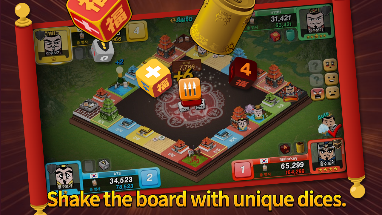 Emperor's Dice Screenshot 0