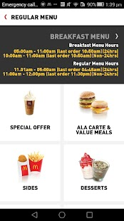 App McDelivery Indonesia APK for Kindle