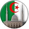 APK App Adan Algerie - prayer times for BB, BlackBerry
