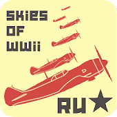 Game Skies Of WWII Front 1 APK for Windows Phone