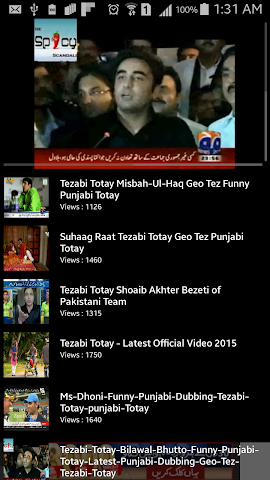 android Tezabi Totay New Screenshot 1