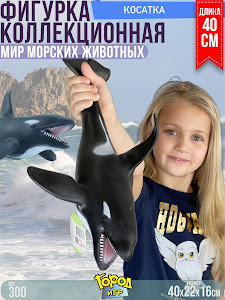 "Игрушка-фигурка серии ""Город Игр"", N3.10"