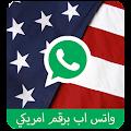 App واتس اب برقم امريكي 2017 APK for Windows Phone