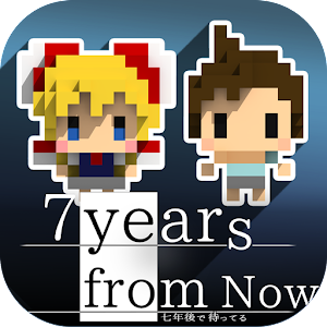 7 years from now For PC (Windows & MAC)