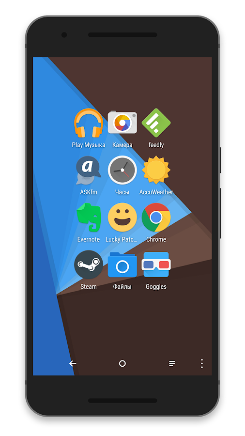 Materis - Icon Pack Premium Screenshot 6