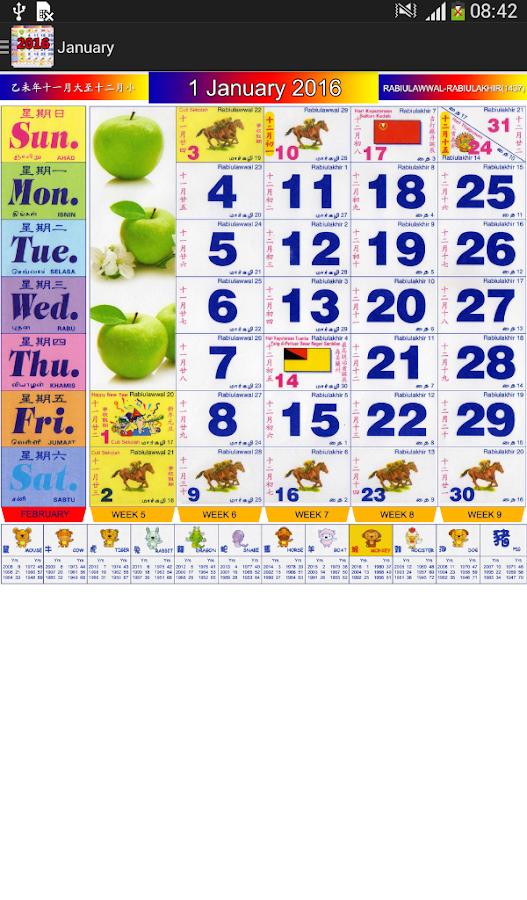 Calendar January 2018 Malaysia | | 2018 january calendar