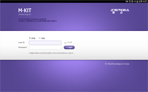 M-KIT (Marketing Tool-KIT) - screenshot