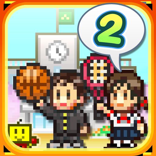 名門ポケット学院2 (game)