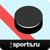 Download Хоккей+ Sports.ru - КХЛ и НХЛ APK for Laptop