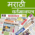 Download Marathi Newspapers APK for Laptop