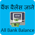 Free Bank Balance Check All ATM APK for Windows 8