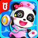 Little Panda's Hospital