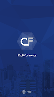 iKooBConference - screenshot
