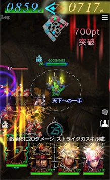 GODGAMES (MOBA) APK screenshot thumbnail 14
