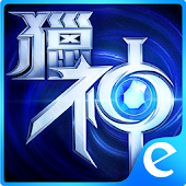Game 獵神-MOBA APK for Kindle