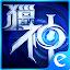 Download 獵神-MOBA APK