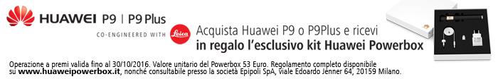 banner-huawei-powerbox