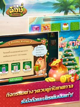 dummy dummy apk screenshot