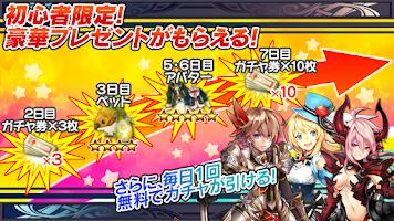Screenshot of RPG セレスアルカ オンライン【ロールプレイング】